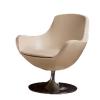 Кресло «Хеми»